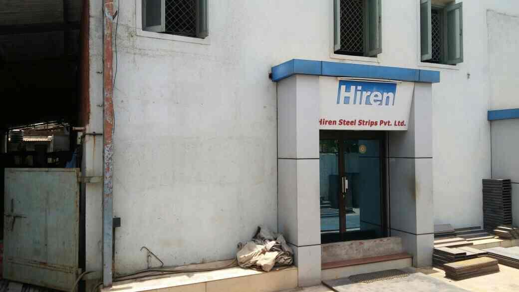 Hiren steel strips pvt. ltd. - by Hiren Steel Strips Pvt. Ltd., Vadodara