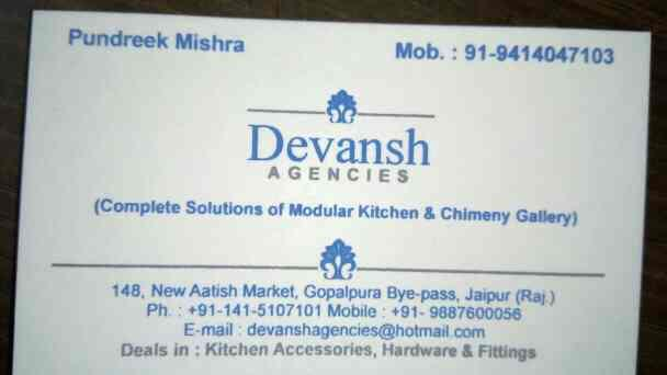 modular kitchen in jaipur  - by Devansh Agencies, Jaipur