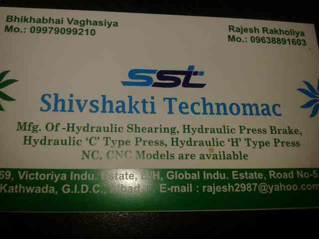 we are manufacture of hudroulic h type press nc . cnc modal are avalable. - by Shivahd, Ahmedabad