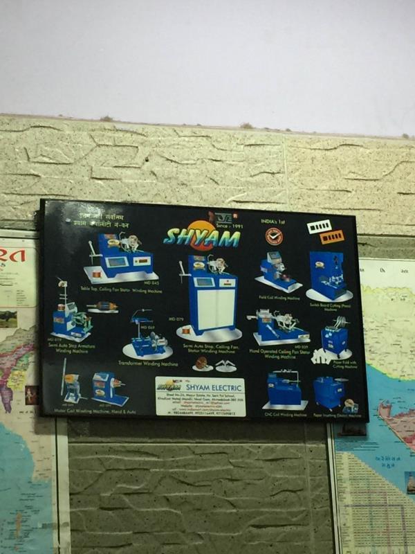 Image sample - by Shyam Electrics, Ahmedabad