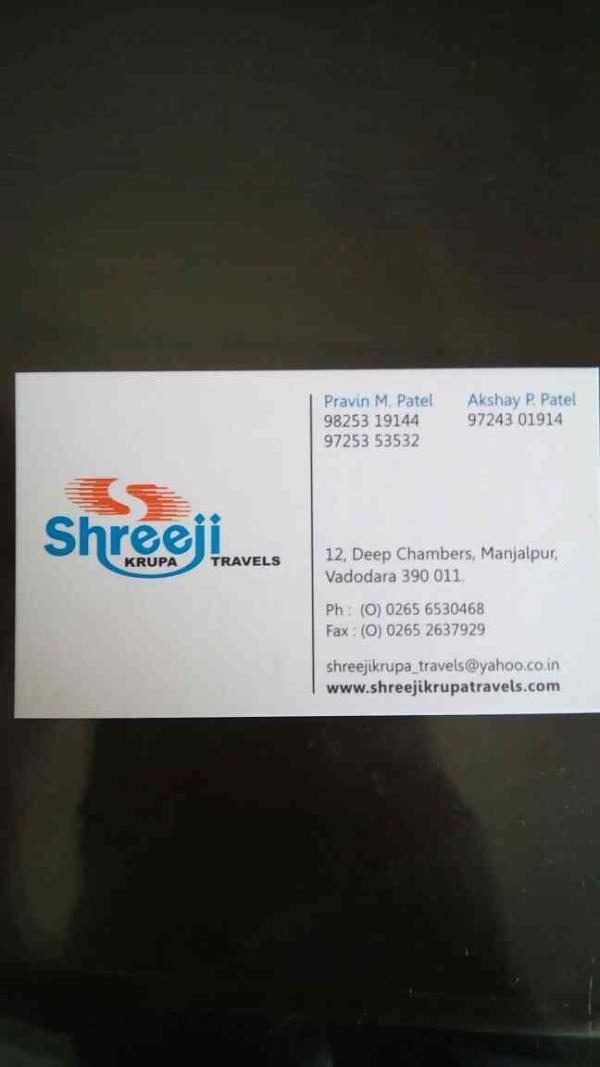 shreeji krupa travels provide taxi services in all over vadodara at beat rate .  - by Shreeji Krupa Travels, Vadodara