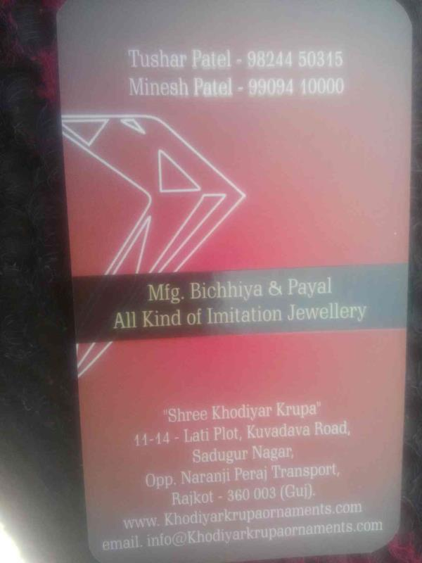 khodiyar krupa ornaments is manufacturing of bichhiya and Payal and all kind of imitation jewellery in India  - by Khodiyarkrupa, 11/14 Lati Plot  , Rajkot