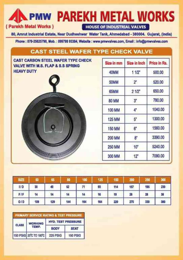 we are leding supplier of all type pf gate valves in gujrat. - by Parekh, Ahmedabad