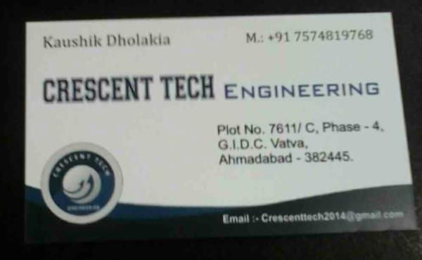E Toilet  - by Crescent Tech Engineering, Ahmedabad