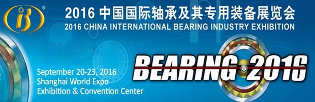 BEARING CHINA 2016-TOUR & TRAVEL PACKAGE WITH RED CARPET TOURS TO KNOW MORE DETAILS CALL US @ 01146275275/9560055904 VISIT@ http://www.redcarpettours.net/bearing_china  - by Red Carpet Tours Pvt Ltd, Delhi