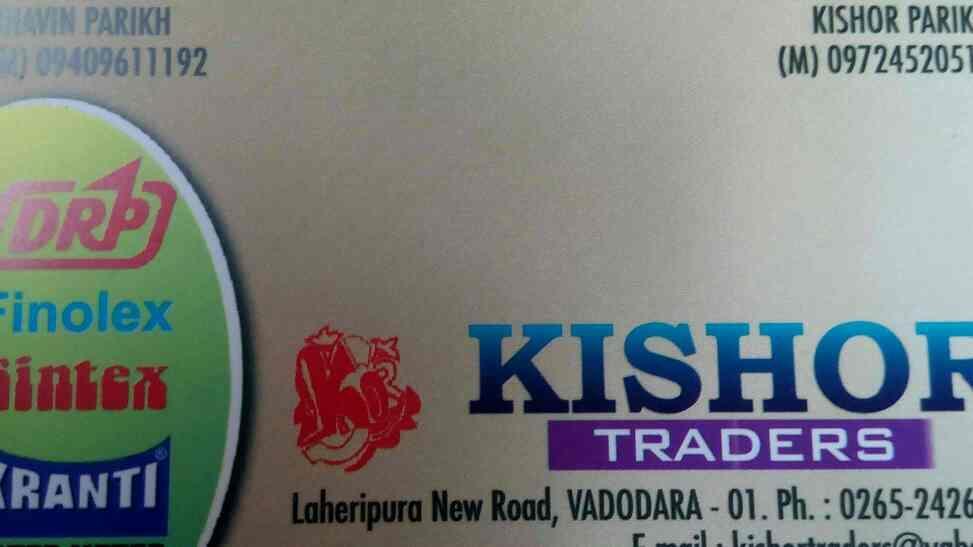 kishor traders authorised dealer of DRP, Finolex, Sintex, kranti water meter in vaeodara . - by Kishor Traders, Vadodara