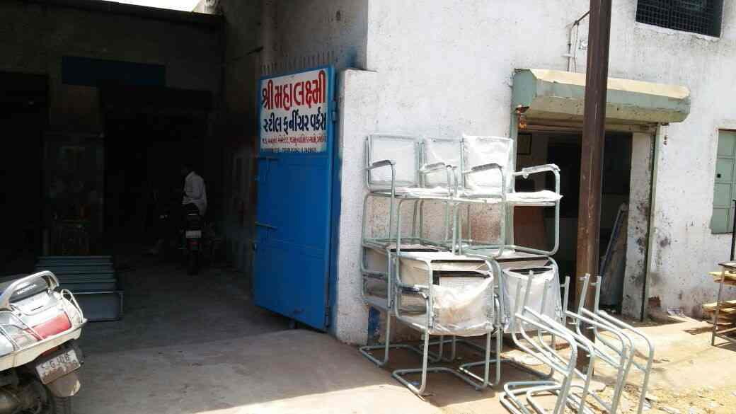 office chair manufacturer We have facility to produce all type of chair including Office Chair, Steel Chair and Household steel furniture.  - by Shree Mahalaxmi Steel Furniture, Vadodara