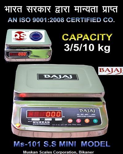 Weighing Scales Available in Capacity of 3 Kg; 5Kg; 10Kg   Muskan Scales Corporation, Bikaner - by Muskan Scales Corporation, Bikaner