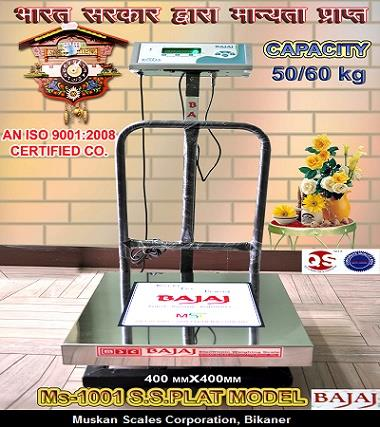 Weighing Scales Available in Capacity of 50 Kg and 60 Kg    Muskan Scales Corporation, Bikaner - by Muskan Scales Corporation, Bikaner