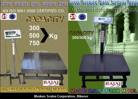Weighing Scales Available in Capacity of 300 Kg 500 Kg and 750 Kg    Muskan Scales Corporation, Bikaner - by Muskan Scales Corporation, Bikaner