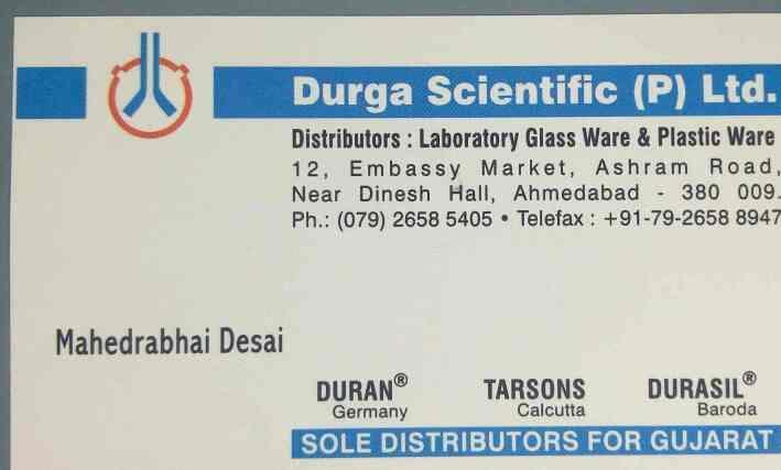 manufacturer of scientific instruments in ahmedabad  - by Durga Scientific P Ltd, Ahmadabad
