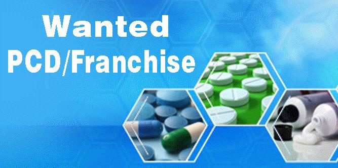 """we """"Medilock Healthcare."""" are renowned marketer, exporter and supplier of qualitative products of Gujarat.We have rich experience as a trusted Pharmaceuticals company. Since inception, we believe in """"Relationship, Humanity, Care & Quality"""" - by Medilock Healthcare, Ahmedabad"""