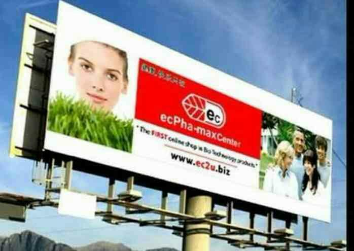 All types of Flex banner manufacturer  ahmedabad... - by PK Group Of Advertising, Ahmedabad