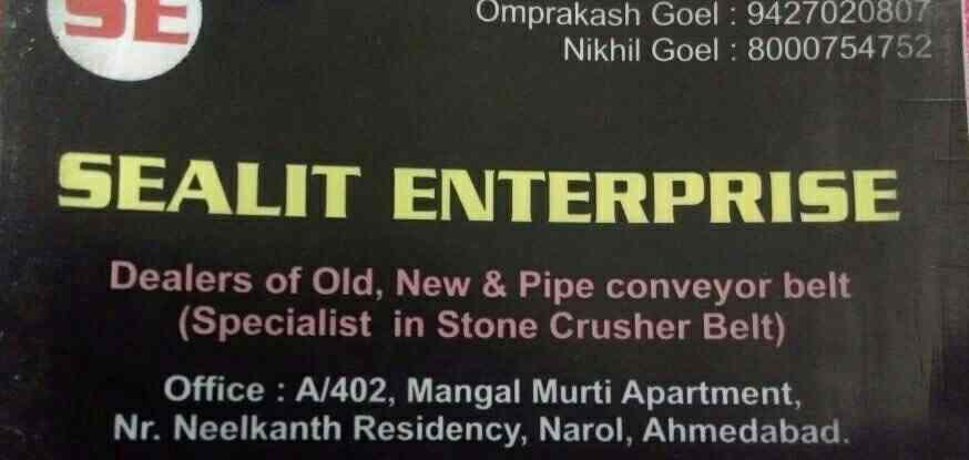 Our visiting Card  - by Shakti Enterprise, Ahmedabad