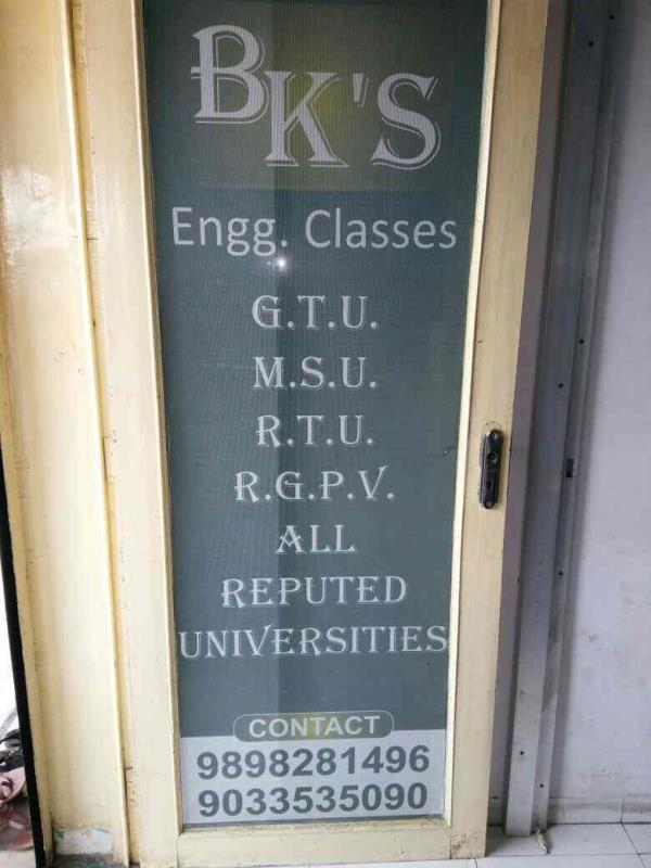 Classes for all engineering branch and all subject. Students from other locations from vadodara accepted. Personalized coaching also provided at BK's Engg. Classes. - by BK's Engg. Classes, Vadodara
