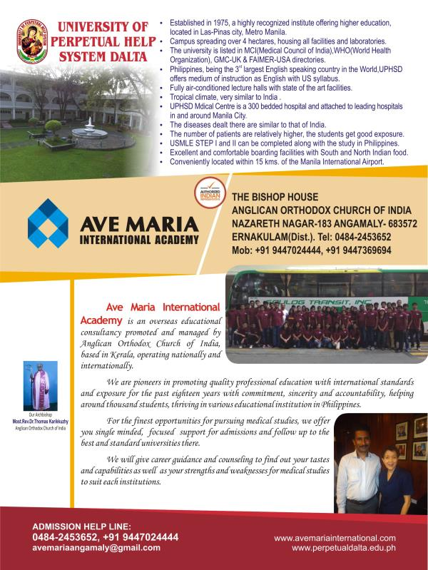 Study MBBS/MD In Philippines for Indian Students MD course in Philippines or other foreign country is equivalent to MBBS degree in India as recognized by Medical council of India. Around 9000 students leave India to study medical degree abr - by AVE MARIA INTERNATIONAL , Ernakulam