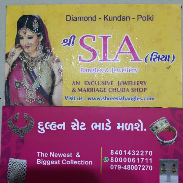 Sia bangles - by Shree Sia Bangles, Ahmedabad