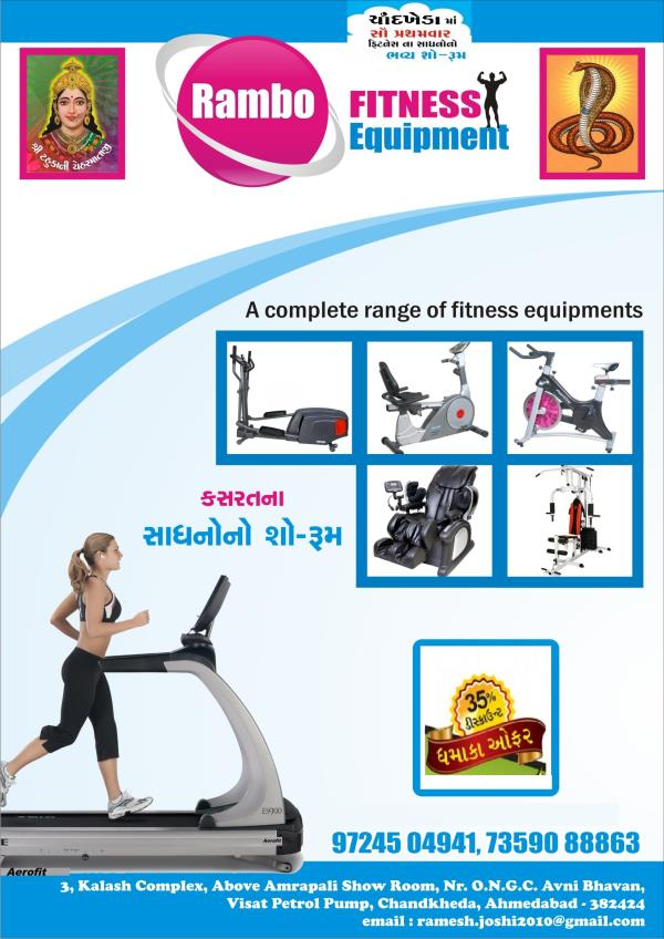 Rambo fitness Equipment is started its journey in 2007, as a success Manufacturer, Trader and Supplier of Gym Press Machines, Gym Multi Purpose Benches, Gym Fitness Equipments, Gym Accessories, Gym Equipment Stands, Gym Curlers, Gym Fitness - by Rambo Fitness Equipment , Ahmedabad