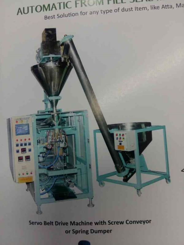 Packaging Machinery Manufacturers in Kolkata - by Spectrum Electrotech & Machinery Pvt Ltd, Kolkata