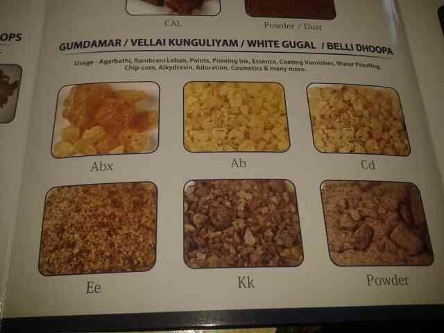 we are supplier of gumdamar.velli kunguliyam white gugal belli doopa in ahmedabad. - by Dilipahd, Ahmedabad
