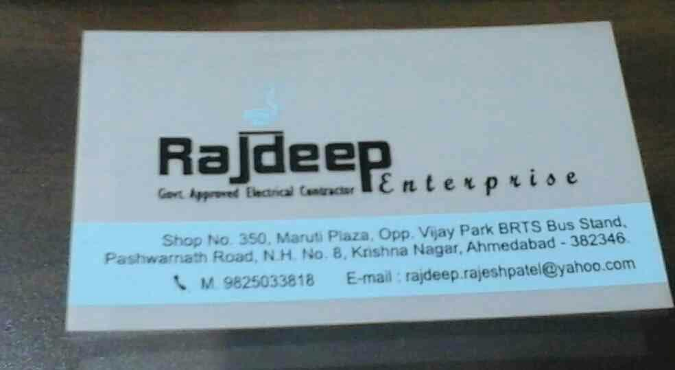Rajdeep Enterprise is techical servicer provider in various industries.Also we are Govt Approved Electrical Contractor in Gujarat. - by Rajdeep Enterprise, Ahmedabad