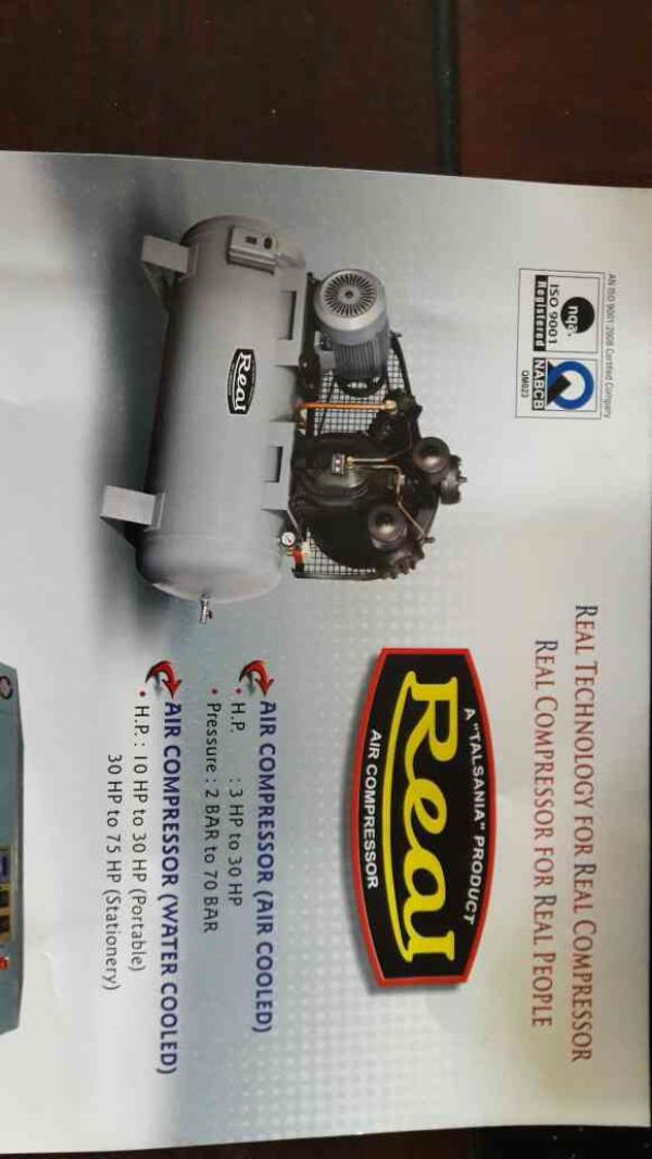 We are the leadin manufacturer of Air Compressor (Air cooled) in ahmedabad.. - by Talsania Engg. Works, Ahmedabad