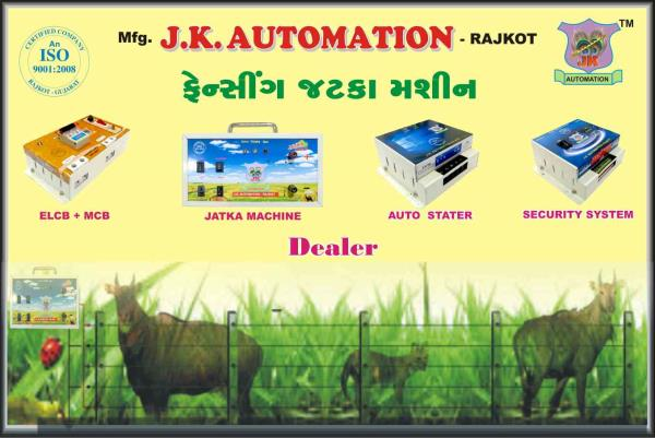 J K AUTOMATION is Manufacturing of Fencing Zatka ( Jatka ) Machine in Rajkot ( Gujarat , India ) with best Service and Best Quality Products. For More Details Contact Us.... - by J K Automation, Rajkot