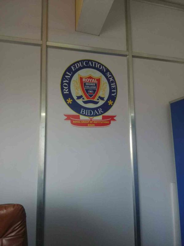 best education service provider - by Royal Degree College, Bidar