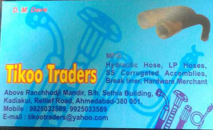 plz contact for industrial hose, hydraulic hose, break liners etc in Ahmedabad Gujarat  - by Tikoo Traders, Ahmedabad