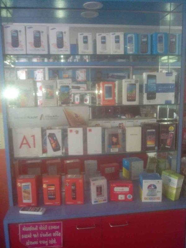 We are having all types of mobiles and its accessories. - by Shree Krishna Mobile, Ahmedabd