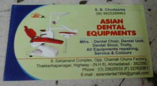 Asian Dental Equipments is major manufacturer & supplier of Dental Chair in Gujarat.Also we provide services like repair & colouring  to our Clients of Dental Equipments. - by Asian Dental Equipments, Ahmedabad