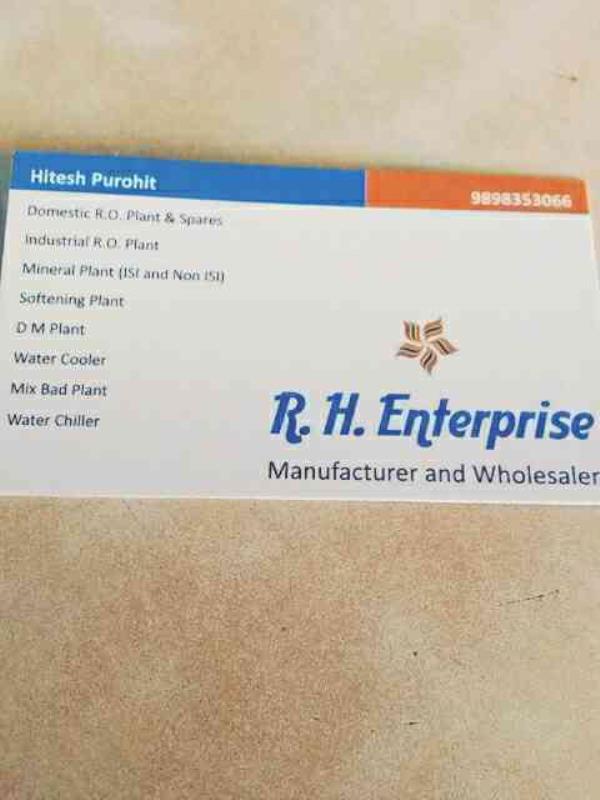 industrial RO in ahmedabad - by RVH ENTERPRISE , Ahmedabad