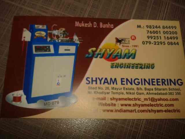 we  are manufacture of winding machine - by Shyam Ahd, Ahmedabad