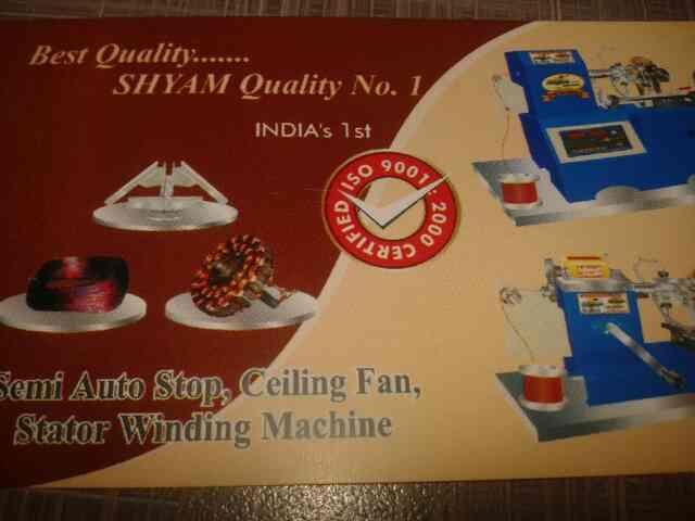 we are leding supplier of winding machine in ahmedabad. - by Shyam Ahd, Ahmedabad