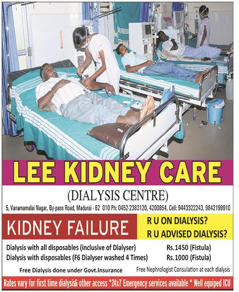 Multi specialty Hospital In Madurai - by Lee Kidney Care, Madurai