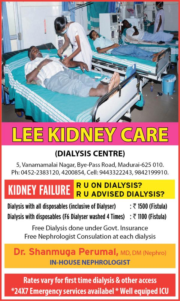 Dialysis Centre in Madurai - by Lee Kidney Care, Madurai