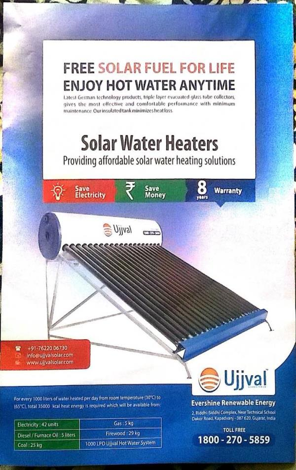 """We are authorised Solar Water heater distributor in entire gujarat. """"Enjoy Hot Water Any Time"""".  - by Sun Enterprise, Vadodara"""