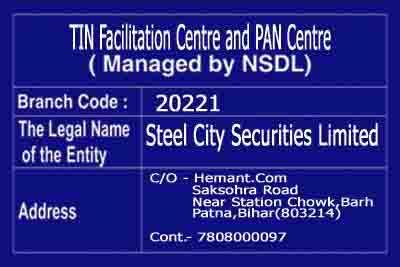 OUR SERVICES ARE :-> PAN CARD, TAN NO., E RETURN ( TDS, TCS, AIR, 24G ), RAILWAY E-TICKET, AIR TICKET, MONEY TRANSFER , AXIS SUVIDHAA CARD, DTH Recharge etc ..... - by AERO INDIA SERVICES (Tin FC & Pan Centre, Barh), BARH, PATNA