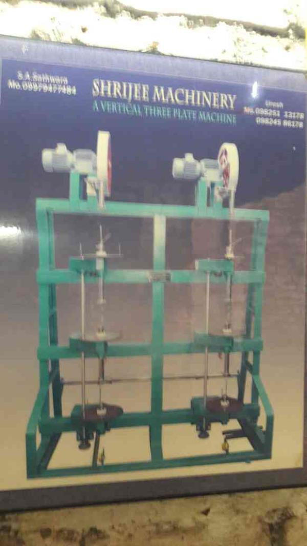 We are a leading manufacturer of vertical tapping machine. We are located in vadodara. - by Shrijee Machinery, Vadodara