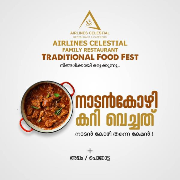 OUR SPECIAL - by Hotel Airlines, Malappuram