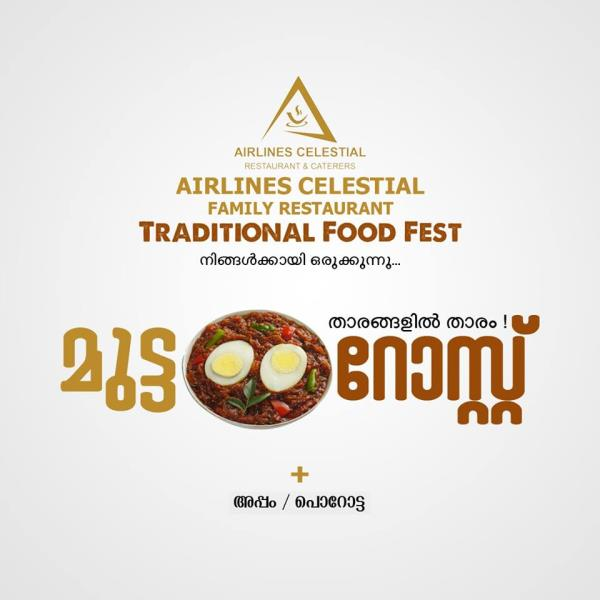 EGG ROAST SPECIAL - by Hotel Airlines, Malappuram