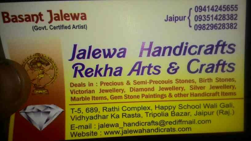 Manufacturer and supplier of  handicraft- Jalewa HANDICRAFTS - by Jalewa HANDICRAFTS, JAIPUR