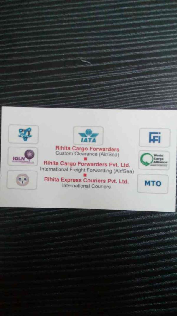 we are leading international cargo service provider. international courier service provider - USA, UK, Canada, Australia.  - by Rihita Cargo, Vadodara