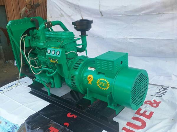 Low noise Diesel Generator Set Dealer. - by DELHIWALA ZAHEERUDDIN , Khandwa