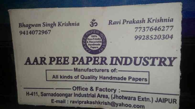 We are the manufacturer of handmade paper - by AAR PEE Paper INDUSTRY, JAIPUR