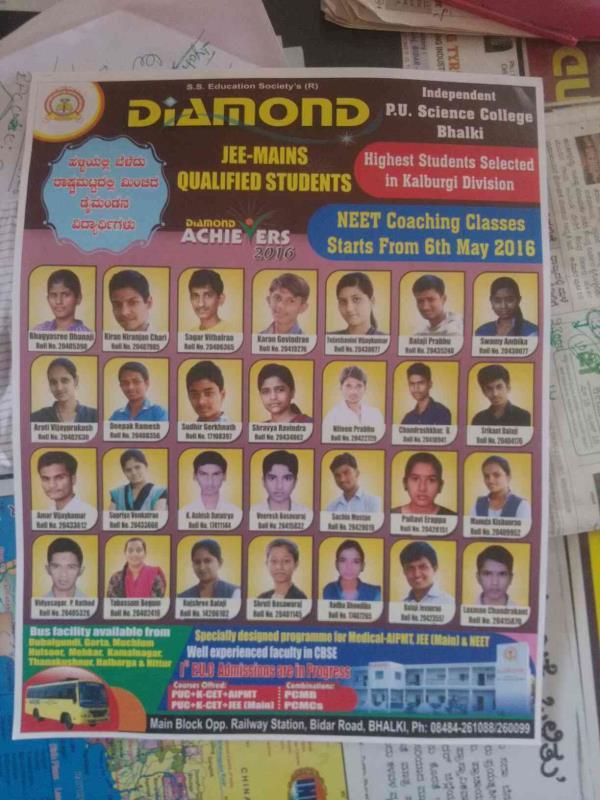 best pu college in Bidar and bhalki - by Diamond Independent Pu Science College, Bhalki