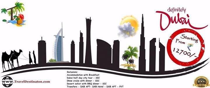 Dubaiii Getting To Host U..... PKG starting from₹12700/- 🅲🅾🅽🆃🅰🅲🆃  🆄🆂 Info@traveldestinaton.com +918225033331 +918224033331 +917314074840 - by Travel Destinaton, Indore
