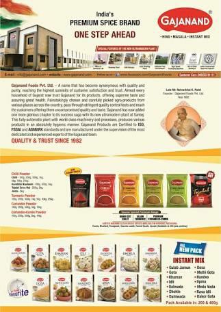 India's premium spices brand. We have catering our products across the world. - by Gajanand Foods Pvt Ltd , Santej