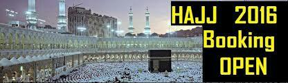 Hajj 2016 booking services in Bangalore Frazer town - by Ghouse Tours And Travels, Bengaluru
