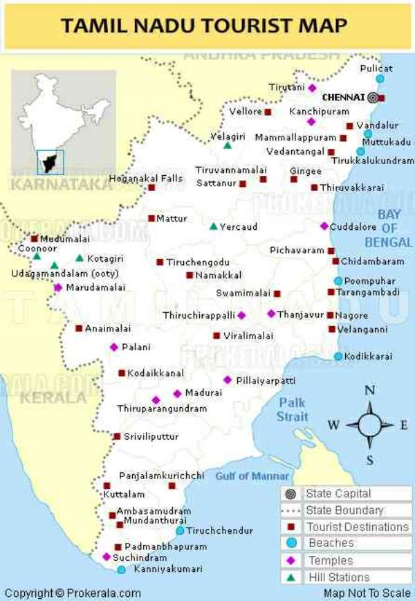 TOURS AND TRAVELS IN TAMILNADU - by Suntravels2016, Chennai